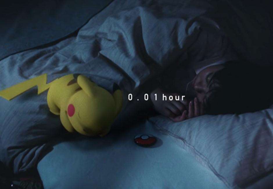 《寶可夢》宣告:為世界省下2兆醫療費 還要讓玩家「好好睡覺」
