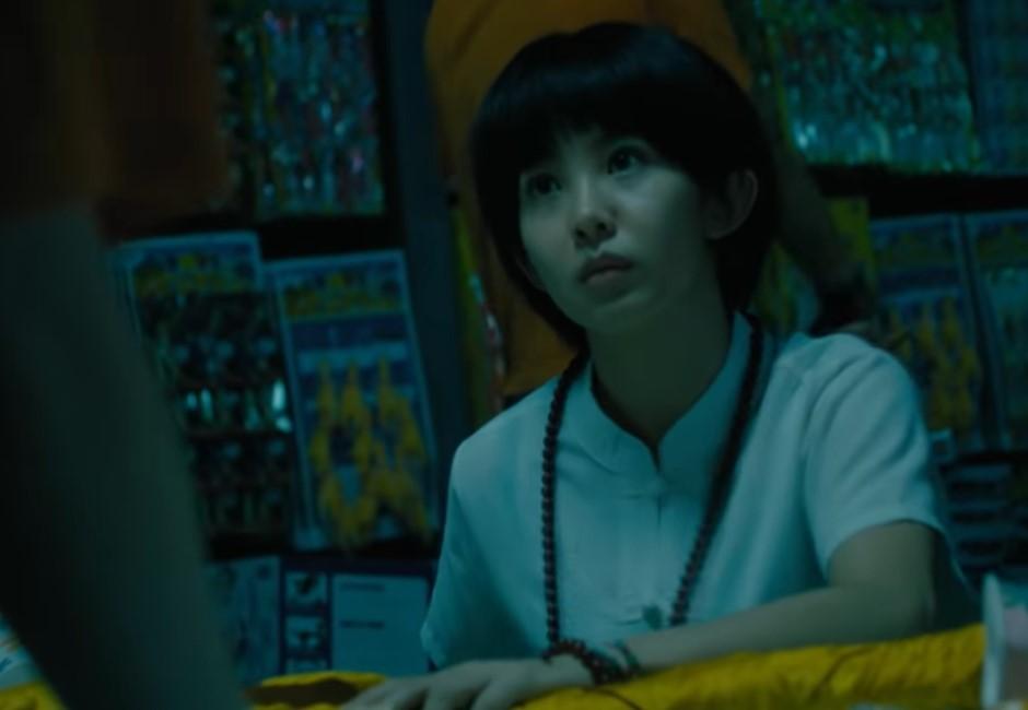 《通靈少女2》首播網友傻眼!郭書瑤坦言「看到劇本我也嚇傻」