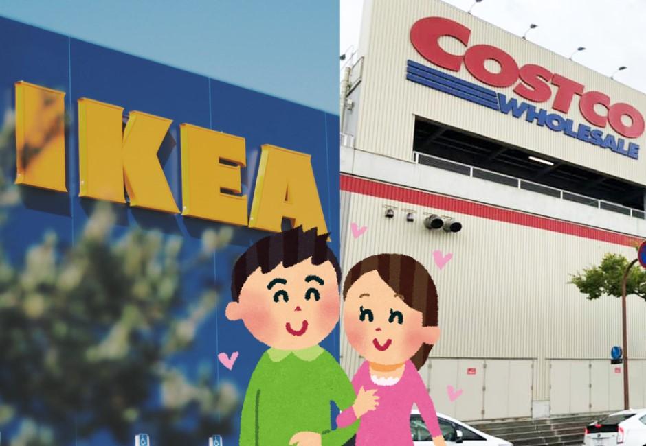 約會選IKEA大勝好市多? 老司機曝「致勝點」大數據卻這樣說