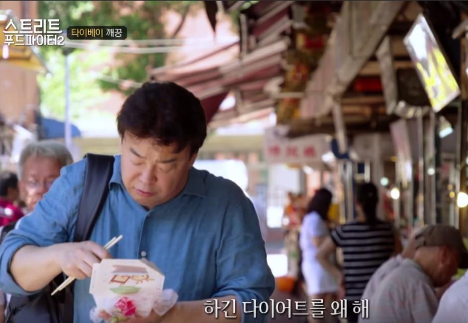 「台北」衝上韓國熱搜關鍵字排行榜!全因這些小吃擄獲他的心