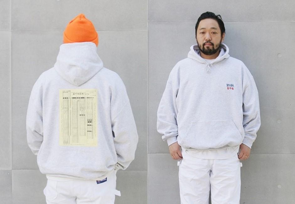 日本人沒有極限!潮牌推「溫州大餛飩」帽T 整張菜單印滿還完售