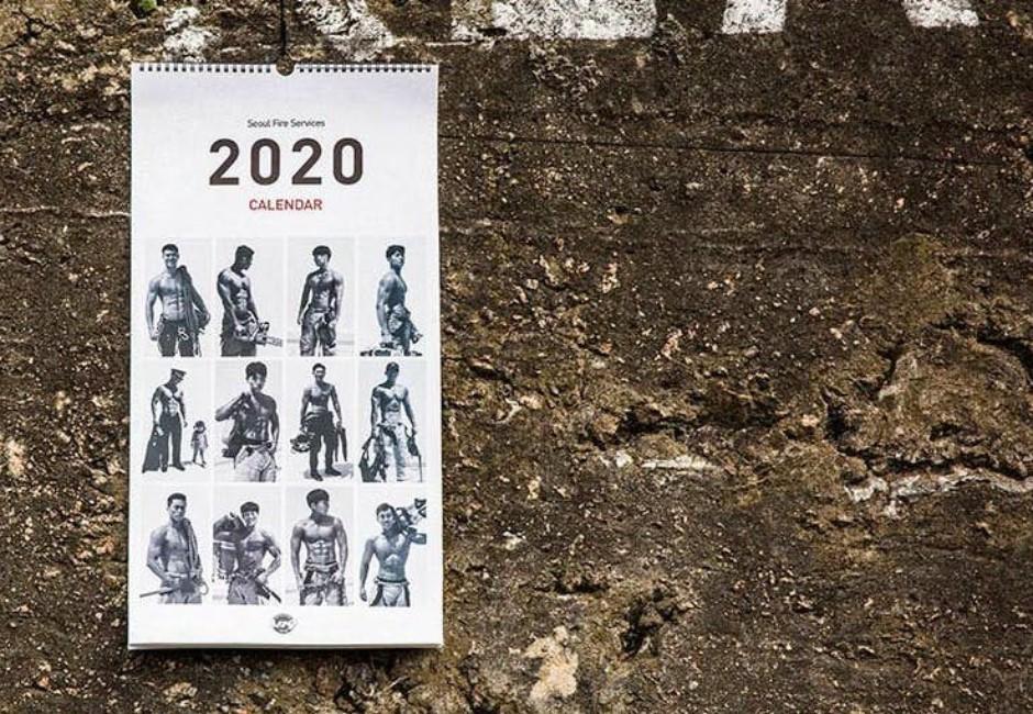 脫了!韓2020消防歐巴月曆 裸上身秀身材為患者募款