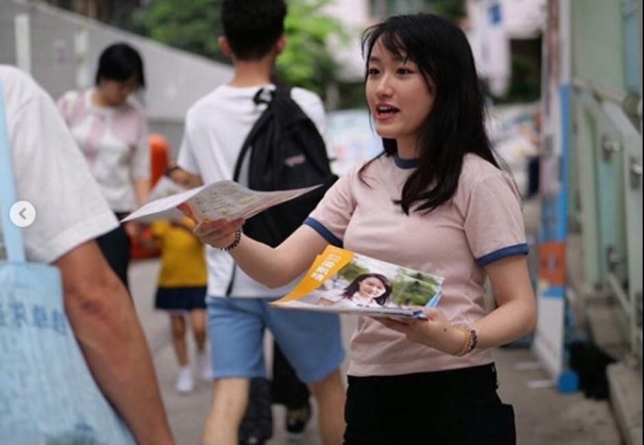 香港議員梁凱晴「側身線條超猛」!登日媒版面被網讚「港版綾瀨遙」