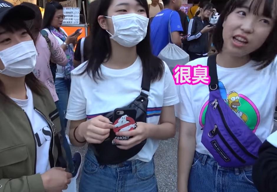網紅街訪日本年輕人來台前印象…竟異口同聲「又髒又臭」