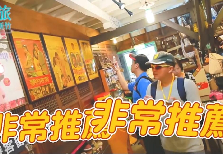 沒想到台灣有神之解謎遊樂園!「按+」免費拿150元爽玩到嗨爆