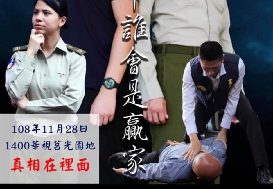 國家機器卡韓?憲兵宣傳防共諜 壓制「藍襯衫禿頭男」很眼熟…