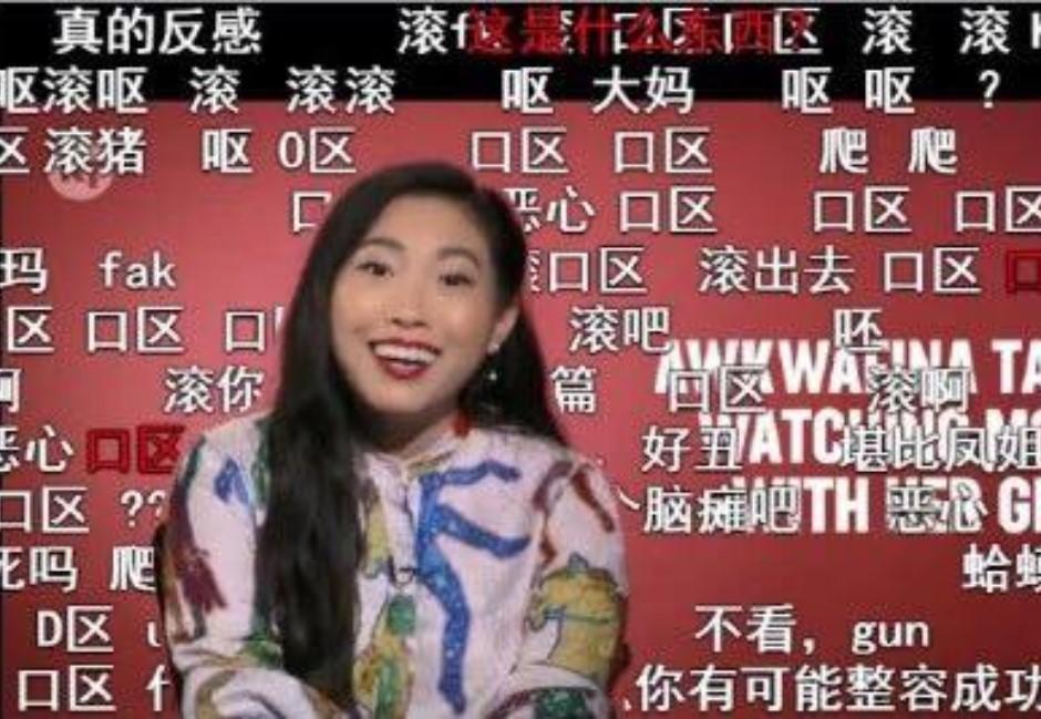 酸民才沒受到教訓!好萊塢華裔女星遭評長相 留言洗版狂罵醜