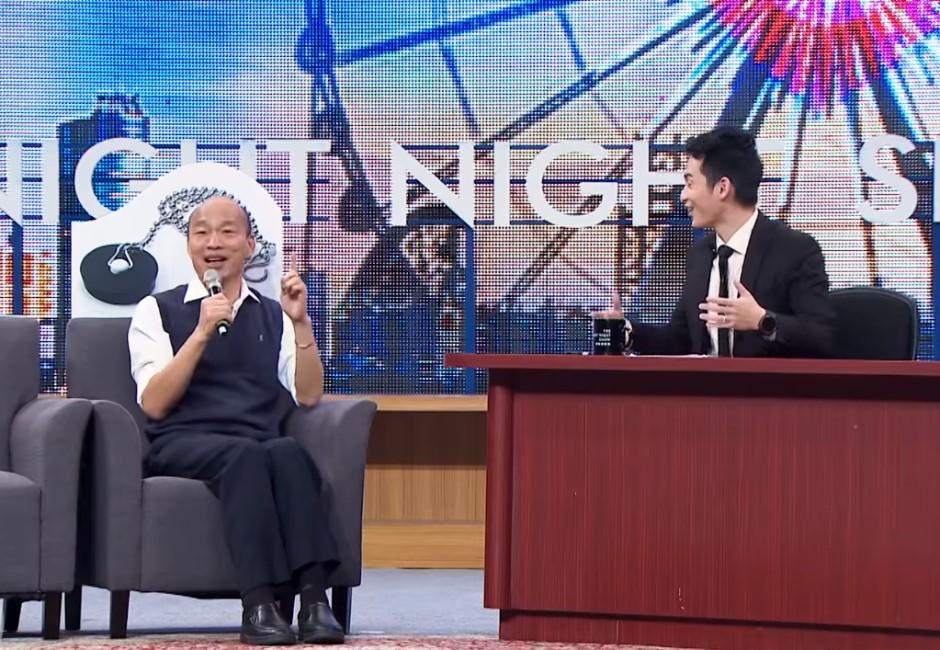 韓導來囉!韓國瑜上《博恩夜夜秀》向高雄人道歉 影片破百萬觀看