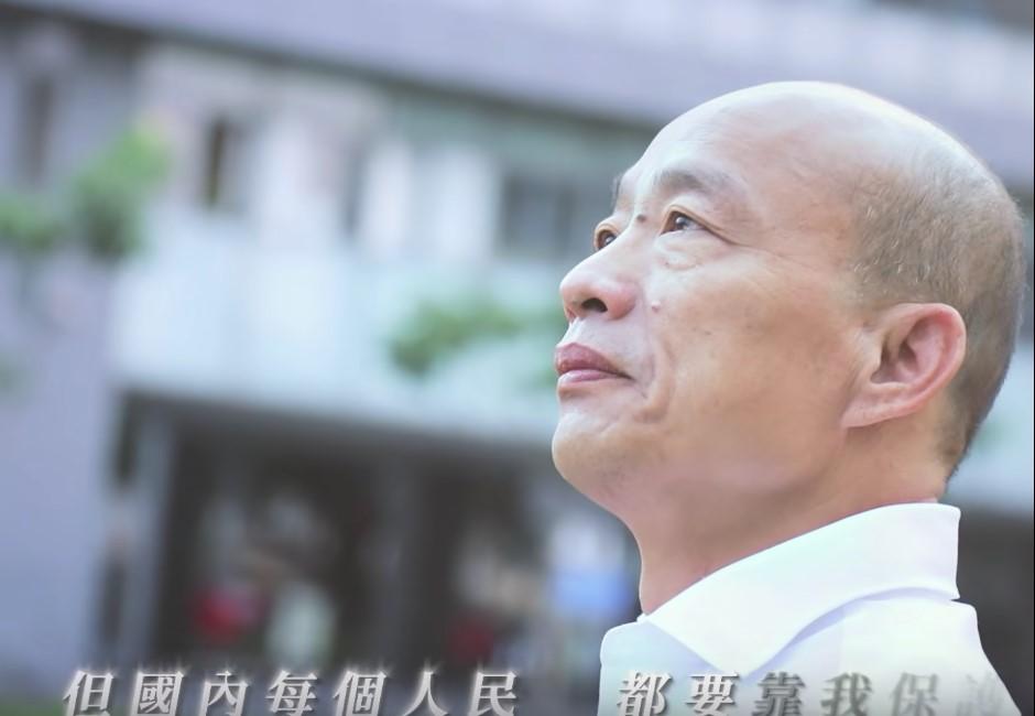 「北京大學博士生」韓國瑜論文曝光…談罷免讚:民主政治的表現