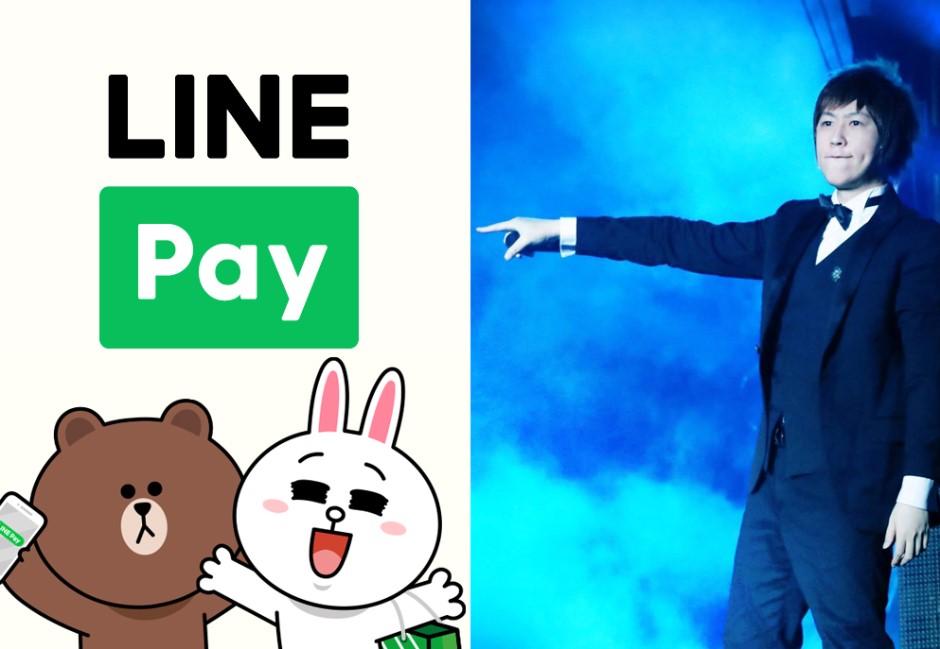 LINE Pay粉特愛阿信?揭開3大網友最愛行動支付使用者喜好