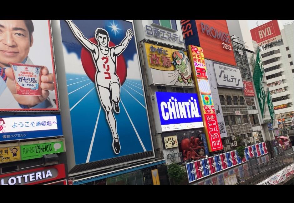 道頓堀其實唸「哭」!10個你常唸錯的日文漢字