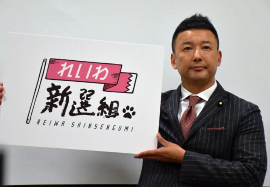 日本政黨名稱超不正經…網一看:歡樂無法黨輸了