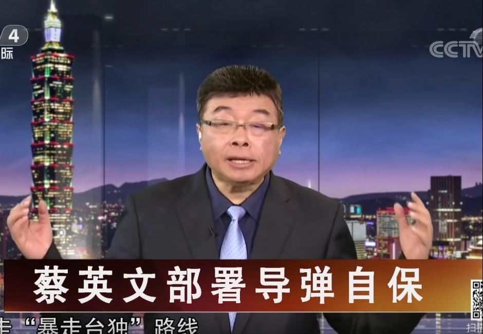 邱毅上央視談台灣飛彈部署情況!臉書遭「賣國賊」三字洗版