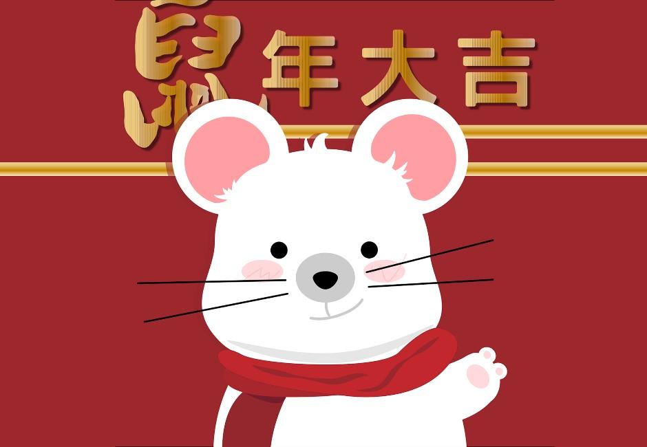 【港講台灣】港台新年大不同,台灣利是超多錢?