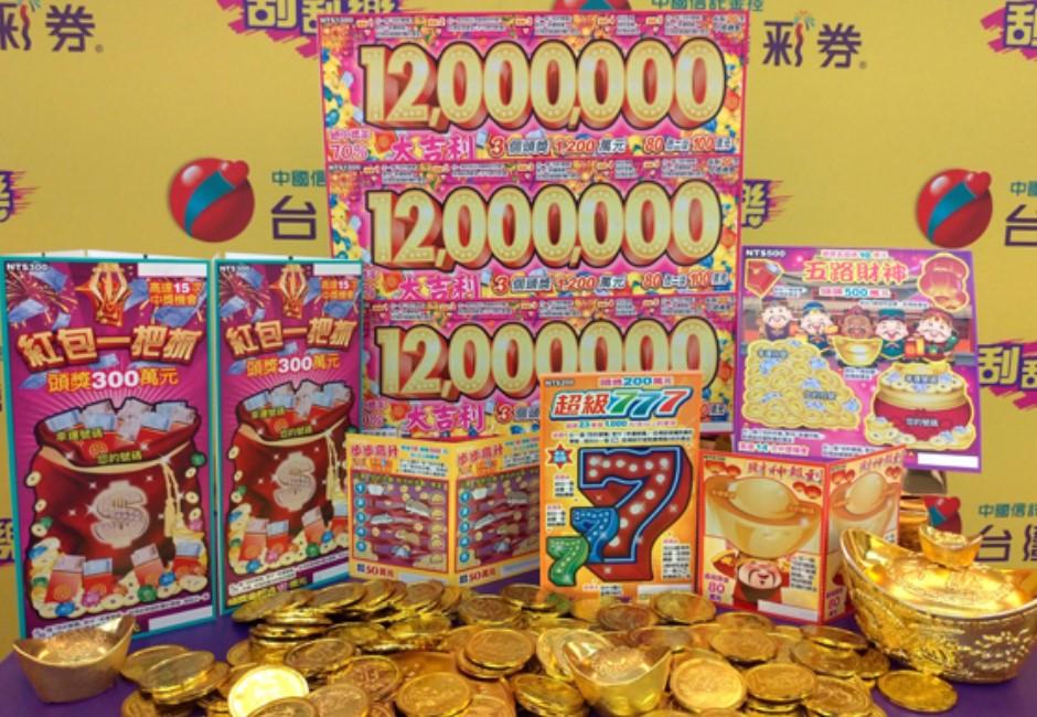 中獎率100%!新年刮刮樂價格、玩法一次告訴你!