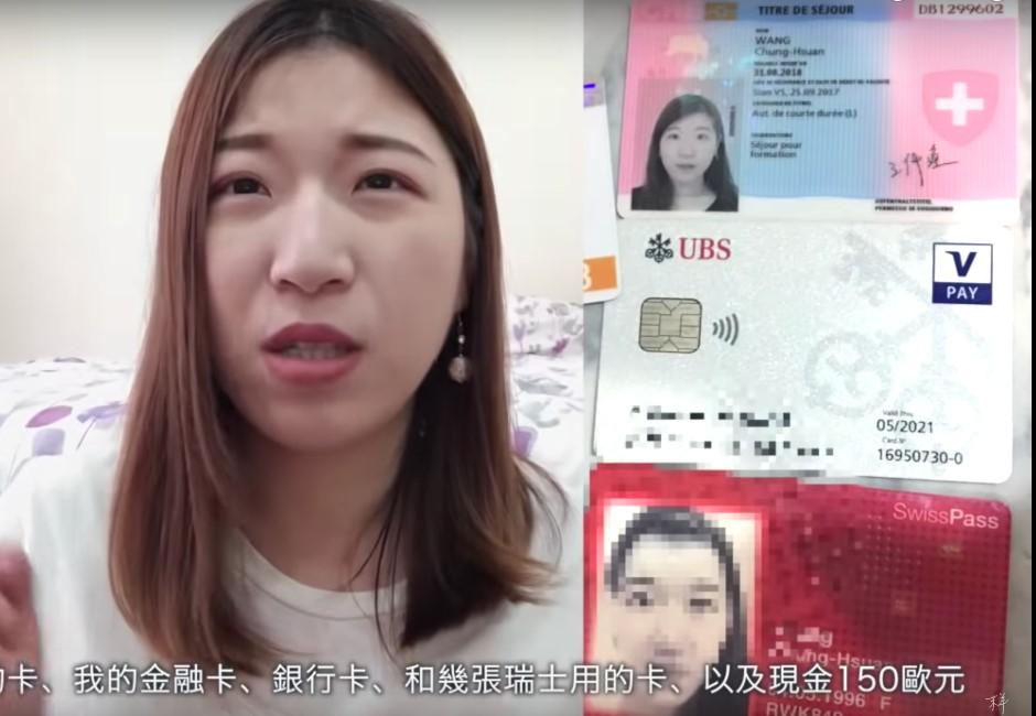 歐洲治安很差?她滑完手機驚覺身上東西全不見「只剩護照」