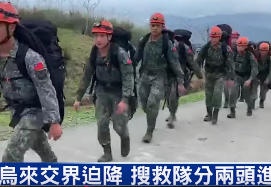 「救難女英雄」帶隊抄捷徑!12小時內全數搜救完畢