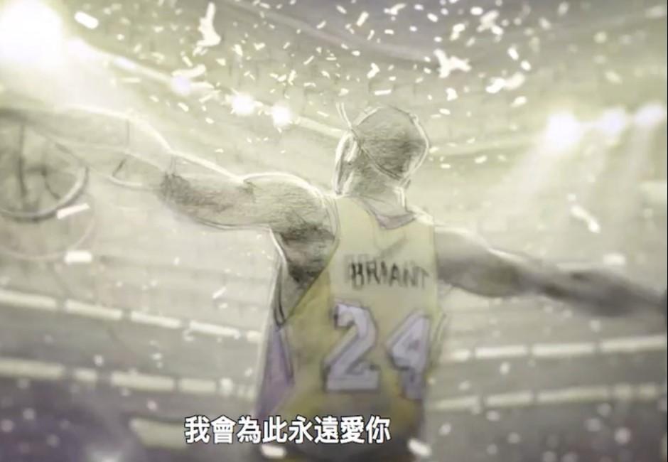影/「我準備好讓你離去…」Kobe Bryant一封親筆信:致親愛的籃球