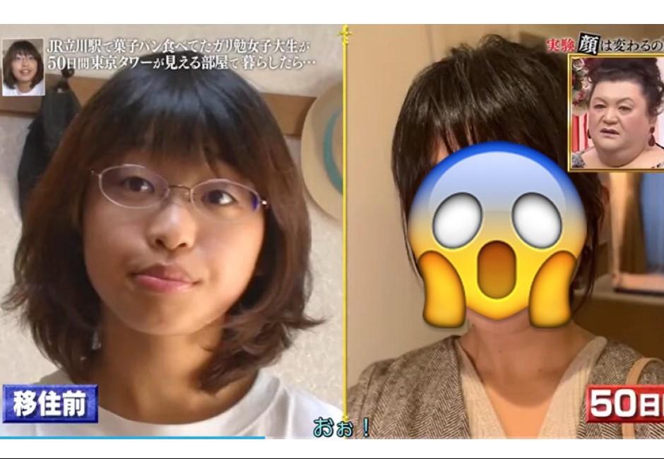 你誰?鄉下少女住東京豪宅50天 外貌變化超驚人比整形還狂!