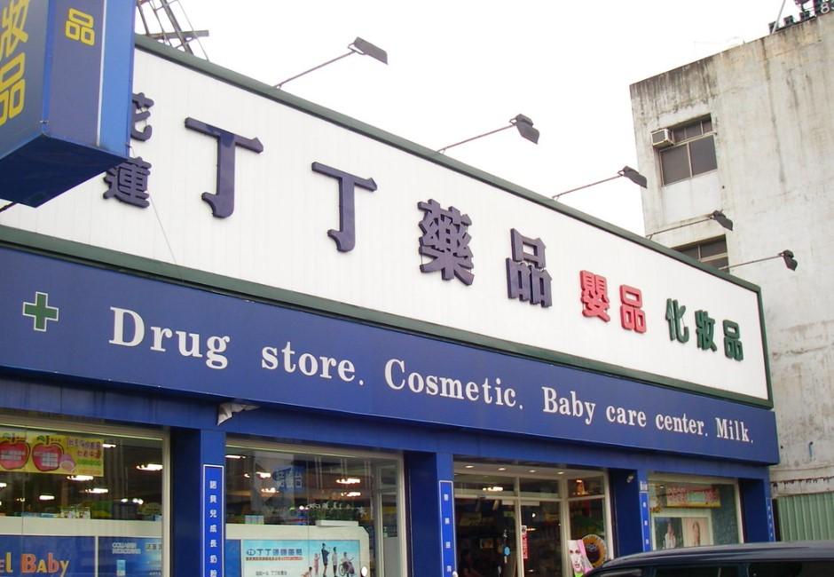 Line一鍵查「販售口罩」特約藥局!網大讚:太貼心
