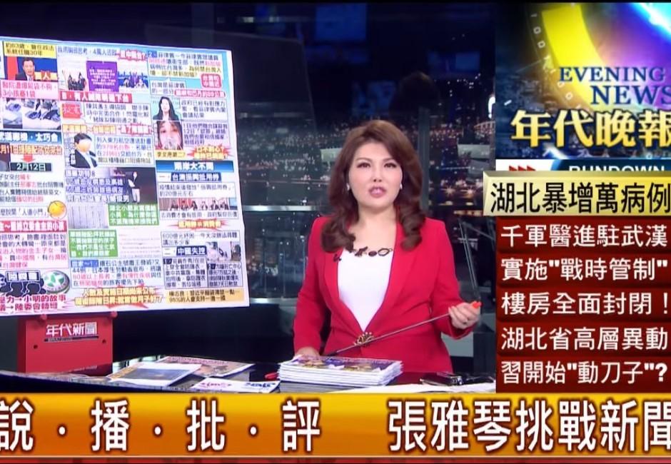 陸官媒怒批台灣主播、名嘴6人「醜化大陸」 3人臉書霸氣回應了