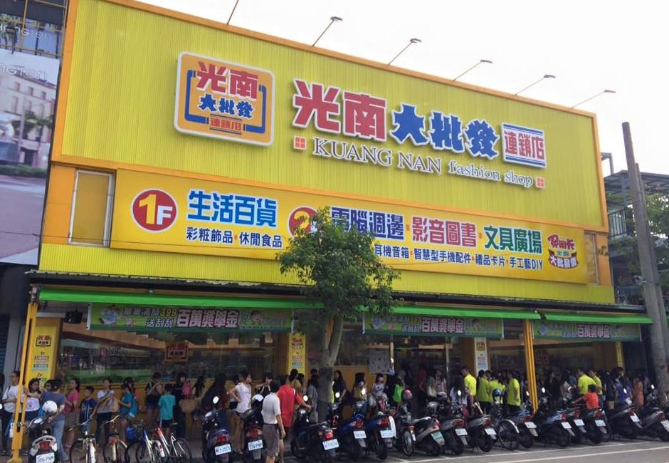 光南免費送50萬片口罩 全台25門市「一人限領5片」