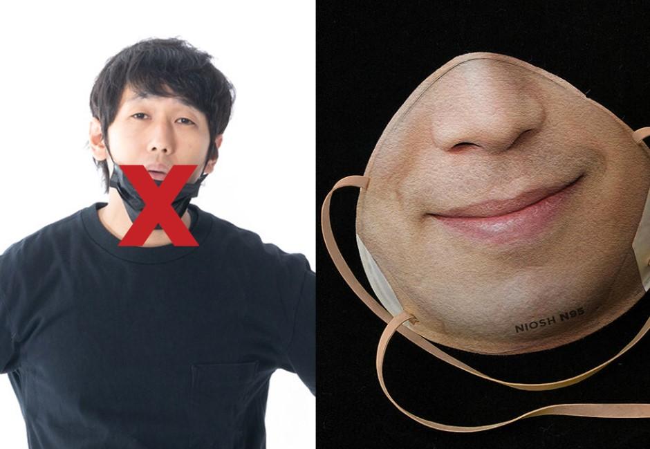 拉下口罩人臉辨識成防疫漏洞?口罩廠商「開大絕」手機秒解鎖