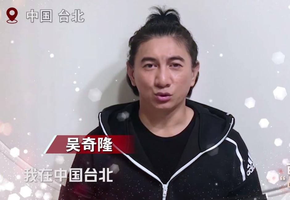 影/吳奇隆在「中國台北」聲援武漢醫護 遭網友圍剿
