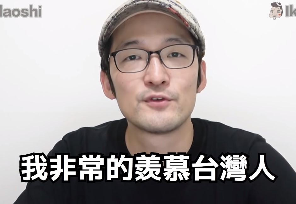 日本YouTuber看台日防疫...狂讚3點:非常羨慕台灣人