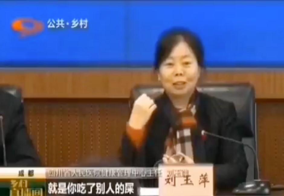 影/全民傻眼!中國醫生解釋糞口傳播:就是吃了別人的屎