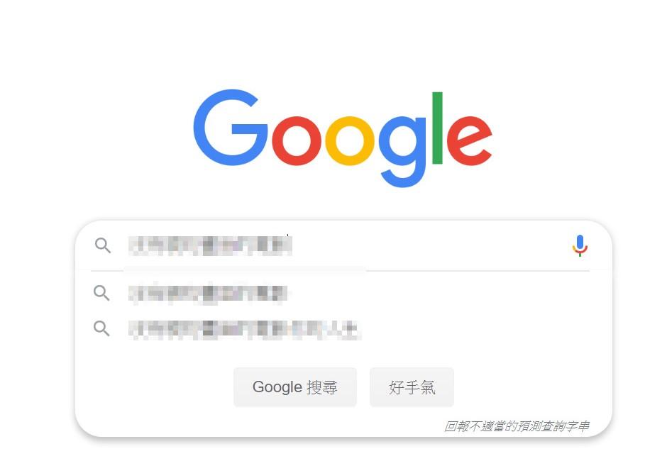 情人節別在谷歌搜這9字!網友:單身狗一秒被嗆爆