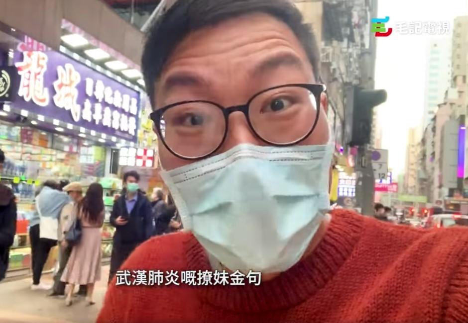 片/武漢肺炎無得過情人節點算?東方昇教你應節語錄氹掂另一半!