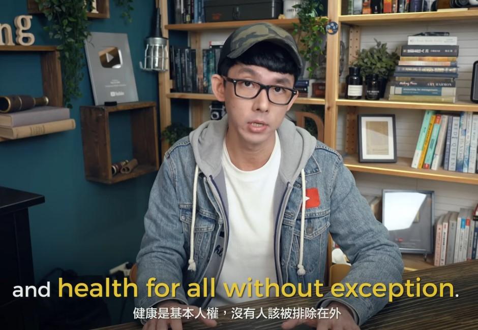 阿滴全英文影片向WHO喊話 網感動狂讚:屌打台灣藝人!