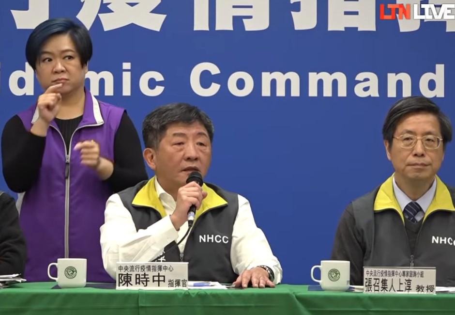 台灣是否進入「社區感染」階段?陳時中點關鍵:莫恐慌