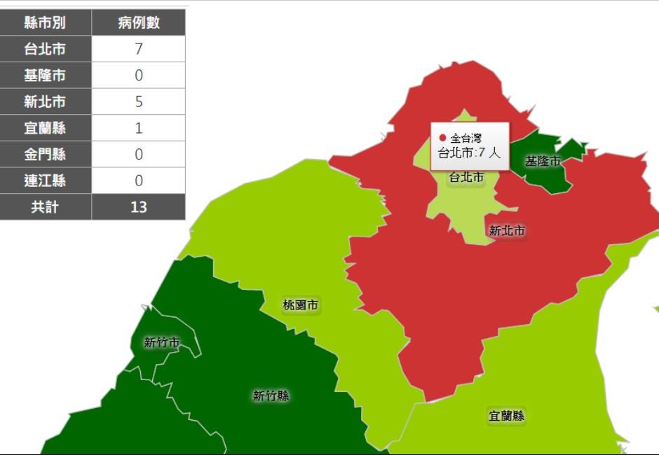 武漢肺炎確診分布地圖!一秒查你居住的縣市有多少病例?