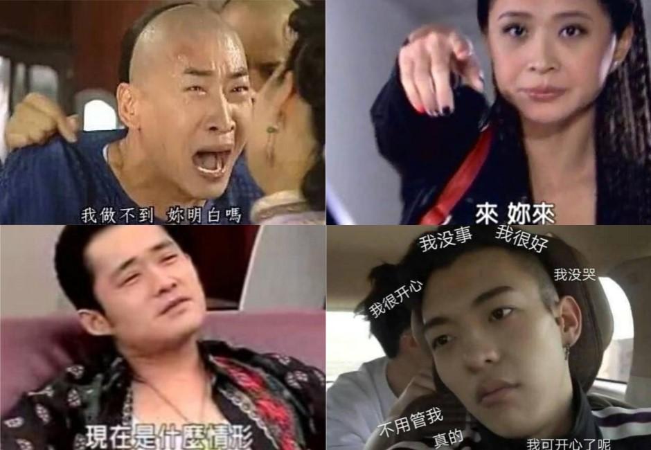 LINE大當機啊啊!中華電信用戶全崩潰 網友淚:想揪吃午餐超邊緣