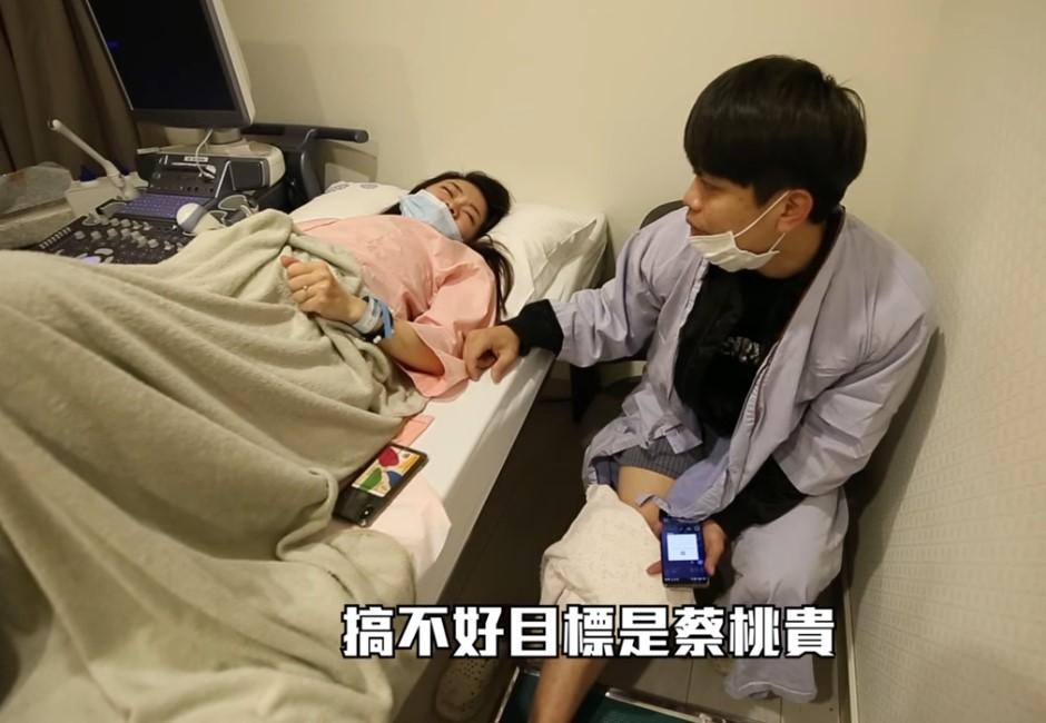 黑衣男等4小時「目標疑是蔡桃貴」蔡阿嘎怒嗆:打孕婦太扯!