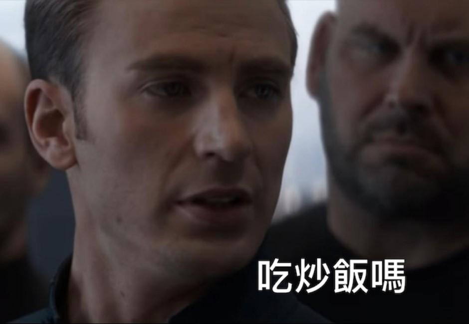 炒飯什麼加最崩潰!網友抗議「最噁配菜」:嘔嘔嘔嘔嘔