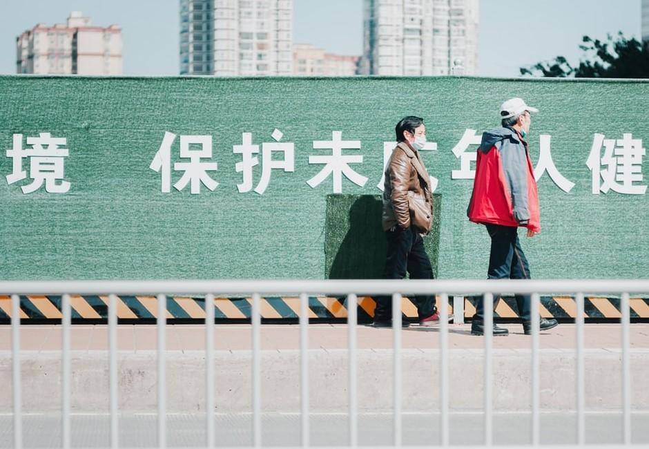 武漢社區明明就有感染者!中國大陸對外宣稱0確診原因曝光