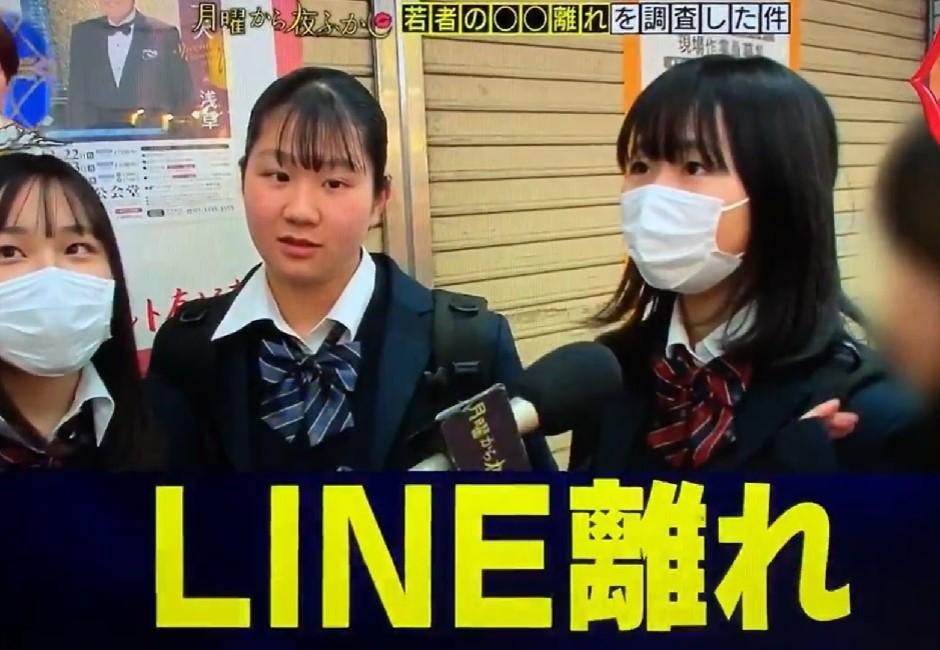 用LINE的你已經老了!日女學生戳心回答:最想遠離的東西是LINE