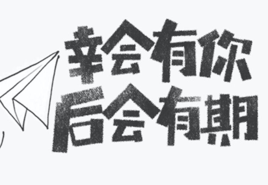 不只楓林網被抄!小鴨影音等知名網站「一夕全關」!