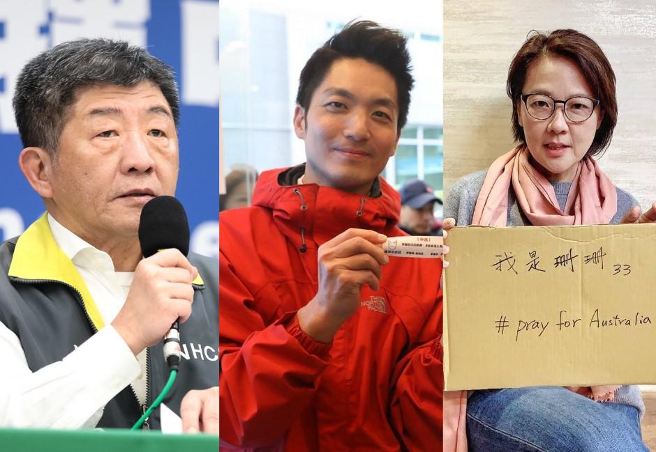 陳時中狂潮擋不住?大數據看「選台北市長」戰力有多強!