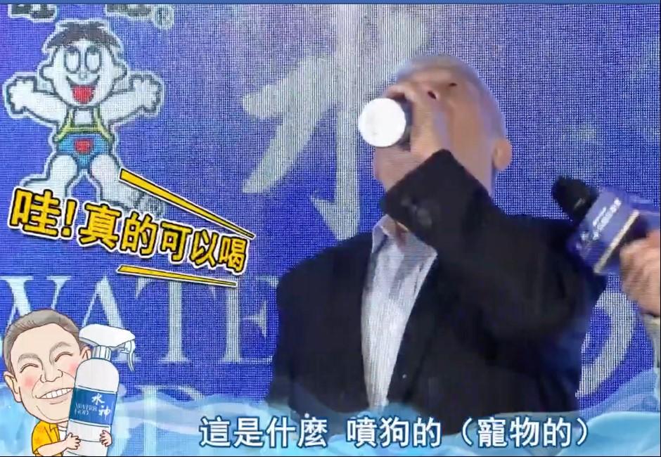 蔡衍明喝「水神」片曝光!挨批包裝太像礦泉水 旺旺代表怒喝下肚