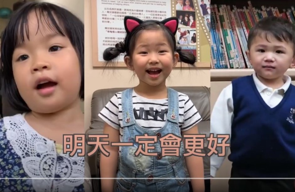 影/聽損兒童苦練兩週獻聲 童音版《明天會更好》感動13萬人