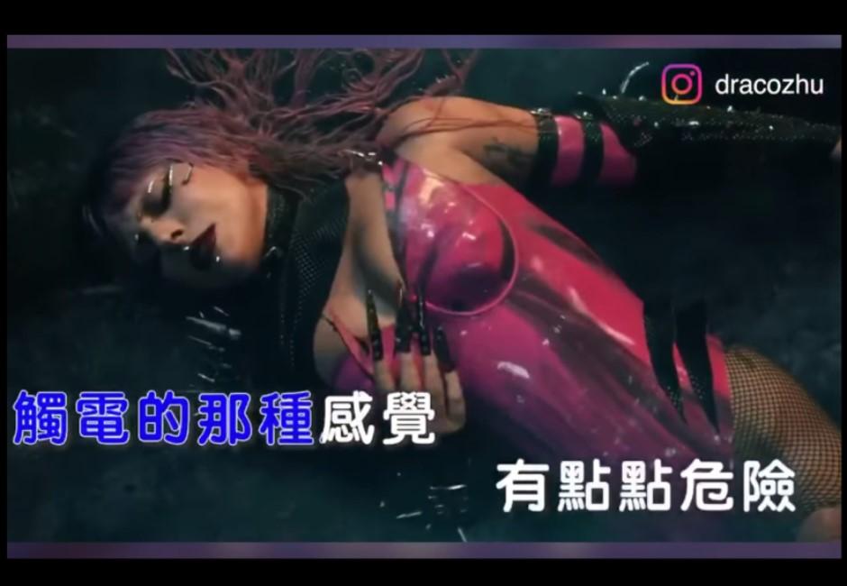 女神卡卡、亞莉安娜變「辣台妹」!網惡搞電音女團「芭比」萬用曲