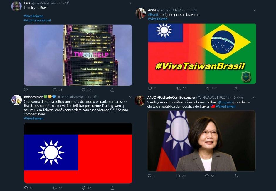 #VivaTaiwan登熱搜!巴西網友狂賀「台灣萬歲」是為什麼?