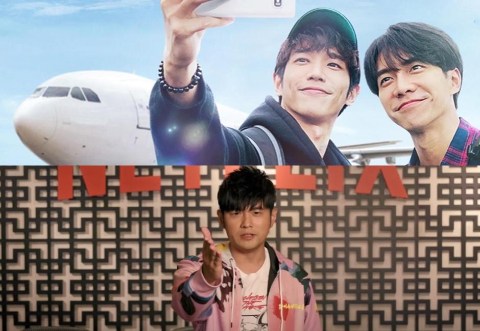 同為偶像綜藝 為何劉以豪、李昇基新作好感度贏《周遊記》5倍?
