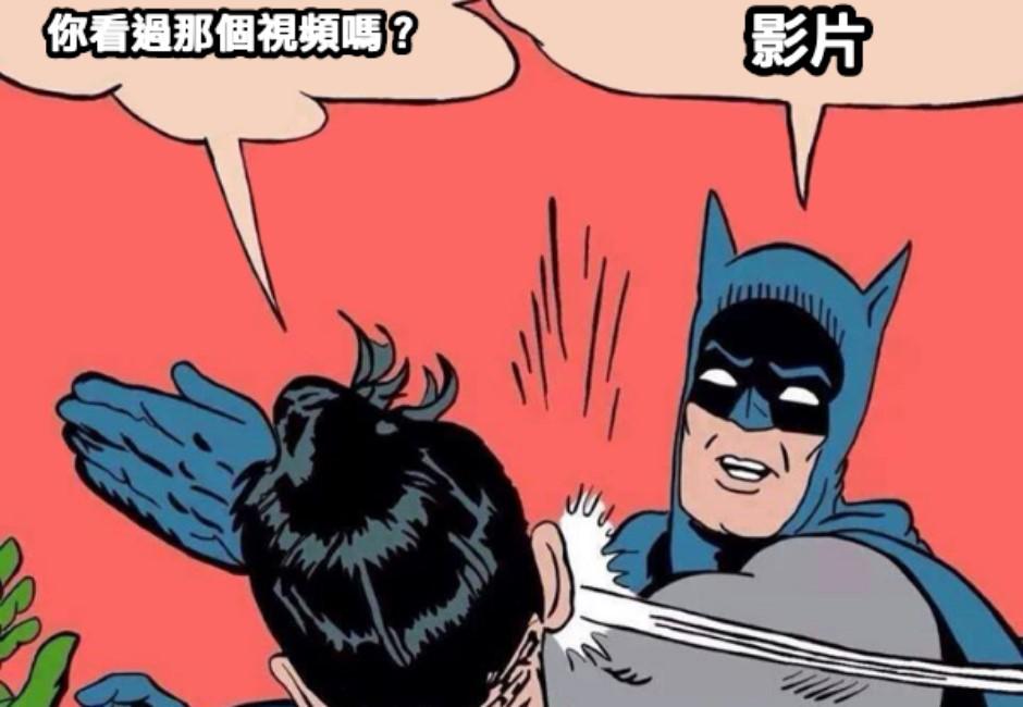 鄉民挑戰「中國用語辨別考」 考到崩潰:原來我是中國人