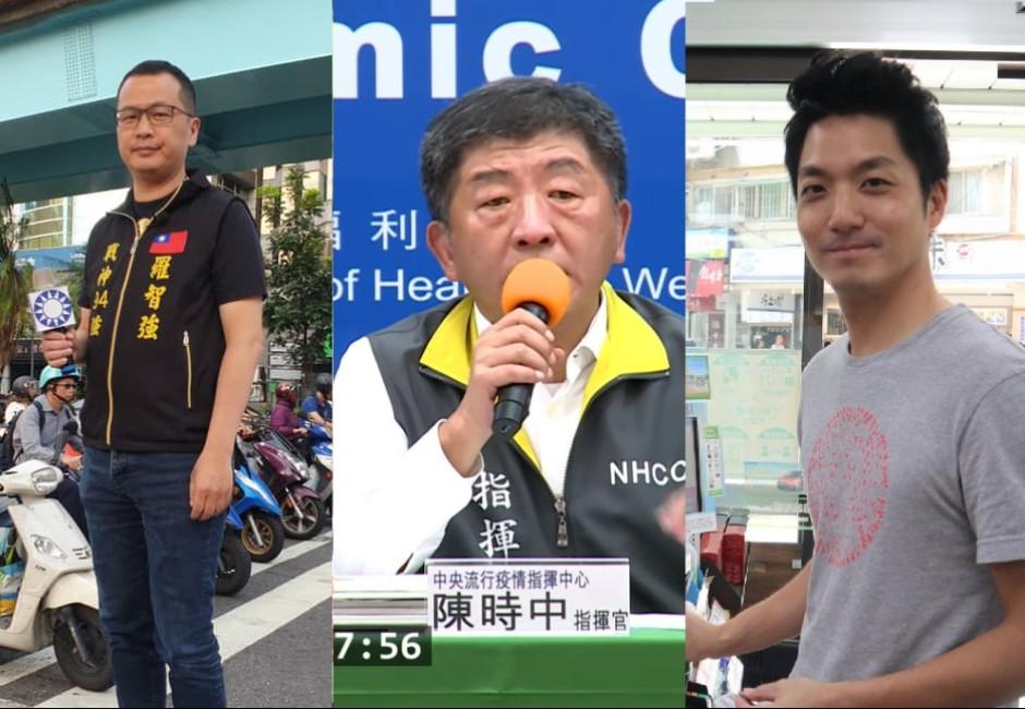 蔣萬安第4名  台北市長人選「空戰」實力排名揭曉