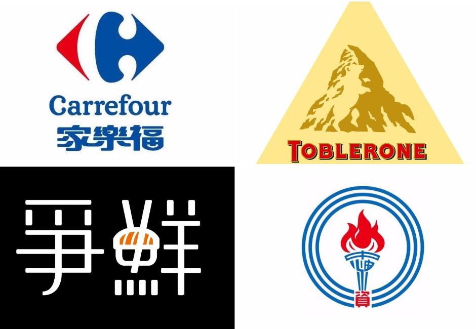 這些商標我現在才看懂!爭鮮有筷子、家樂福藏笑臉⋯網:長知識了